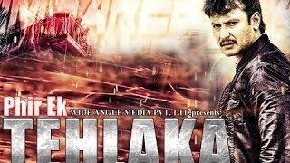 Phir Ek Tahalka Full Length Action Hindi Movie