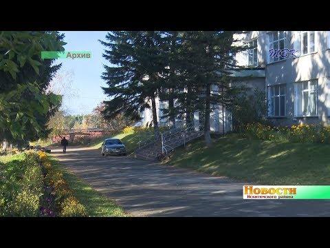 Помочь своей улице или селу за бюджетные средства могут ТОСы Искитимского района