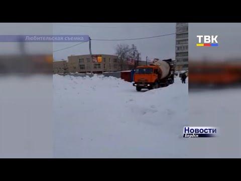 «Невозможно пройти». Жители Бердска жалуются на проезжающую по придомовой территории спецтехнику