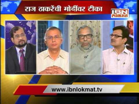 Aajcha Sawal 09 January 2014 On Raj Thackeray PressConference