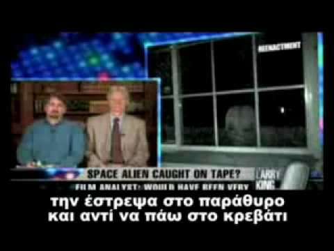 Liakopoulos Larry King Gri Doulos Nefelim