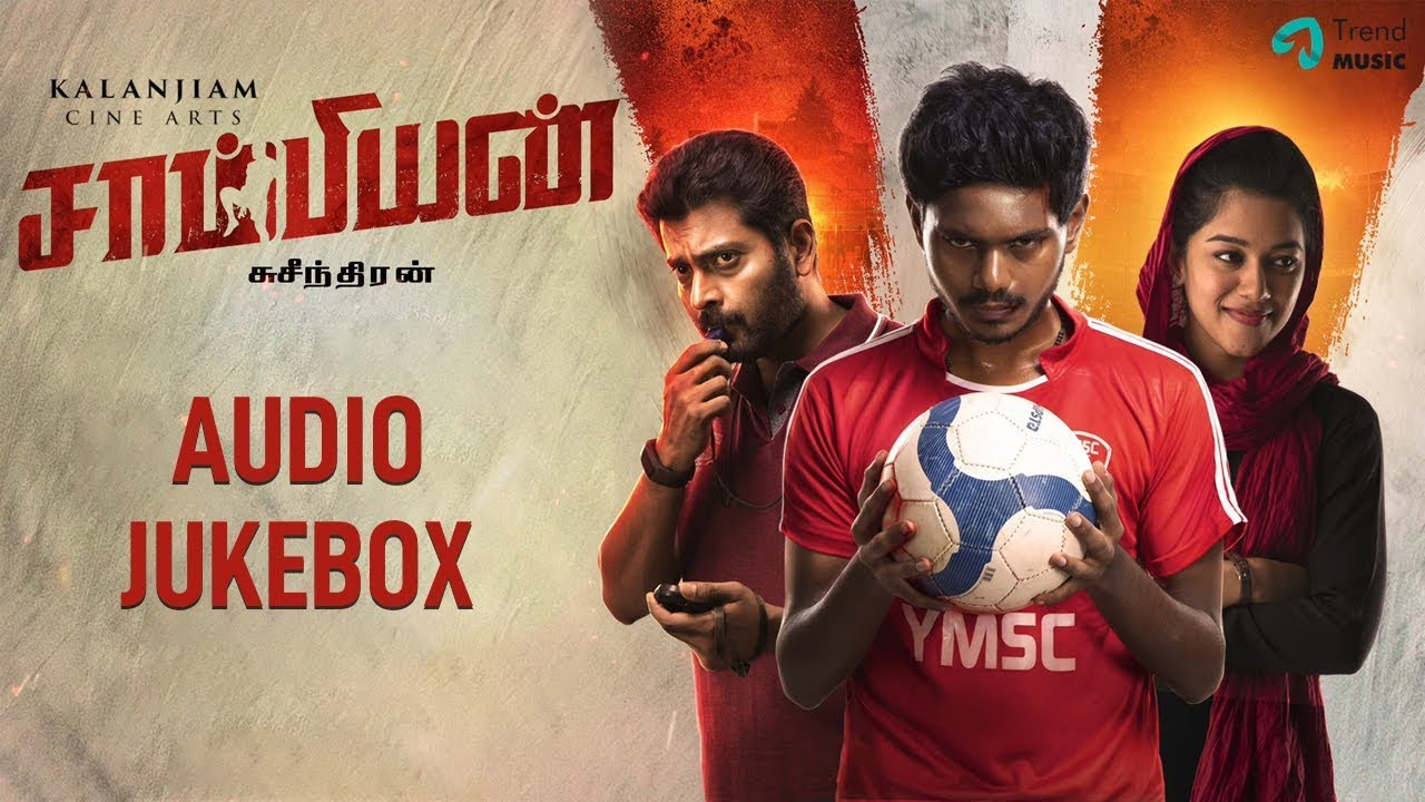 Champion Tamil Movie - Audio Jukebox | Vishwa, Mrinalini, Narain | Suseenthiran | Arrol Corelli