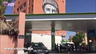 بالفيديو..لحظة إزالة أمنية بنك إشهارها من فوق لوحة فنية بمراكش بعد الغضب الفايسبوكي |