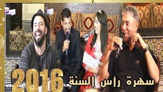 سهرة شوف تيفي بمناسبة رأس السنة | معانا فنان