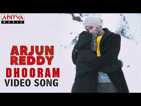 Dhooram Video Song | Arjun Reddy