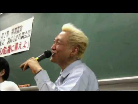 河口純之助 X 与国秀行 in 早稲田 4