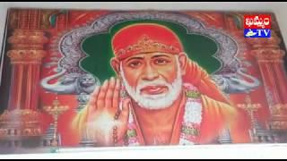 5న మహబూబాబాబాద్ శ్రీ షిరిడి సాయి మందిరంలో గురు పౌర్ణమి వేడుకలు