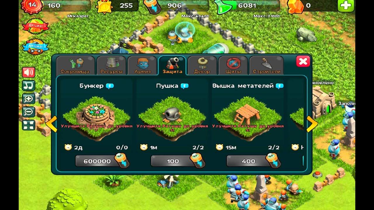 Игра вконтакте 4 фото 8 уровень 3