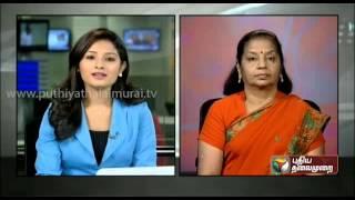 News For Physically Challenged 14-08-2013 Puthiyathalaimurai tv news