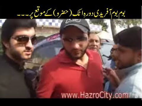 Shahid Khan Afridi in Jalalia, Hazro, Attock on visit
