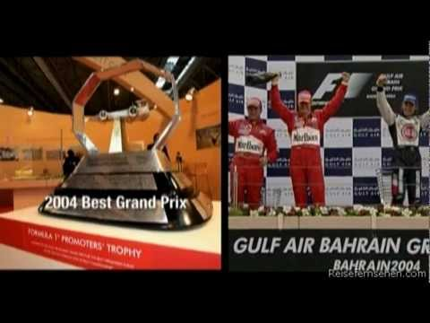 Bahrain Circuit by Reisefernsehen.com - Reisevideo / travel video