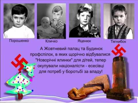 На Болотова открыли дело за создание террористической организации - Цензор.НЕТ 3003