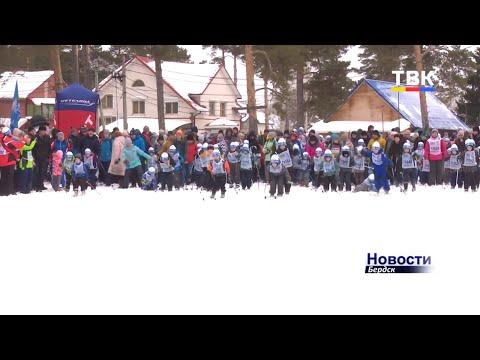Бердчане - одни из активнейших участников Лыжни России