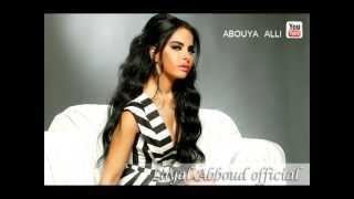 Abouya Alli Layal Abboud / ابويا قلّي ليال عبود