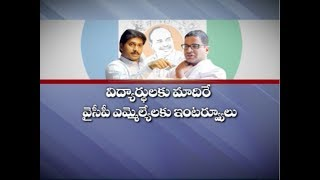 Rajaneeti : PK interviews YSRCP leaders..