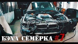 В Москве расстреляли БУМЕР. BMW 740i E38 за 250к.. Жекич Дубровский Full Lux.