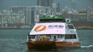 Hong Kong travel guide -  sightseeing and attractions