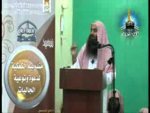 Sheikh tauseef ur rehman shirk at Hussain Tekri India Part 13.flv