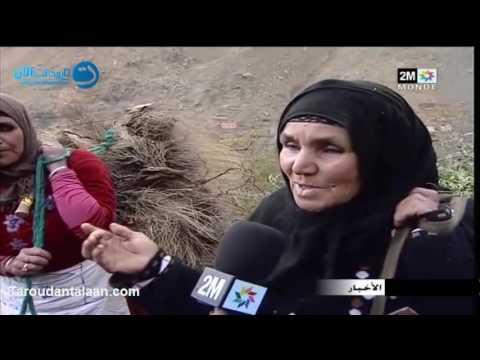 بالفيديو..معاناة ساكنة جبال إقليم تارودانت مع موجة البرد