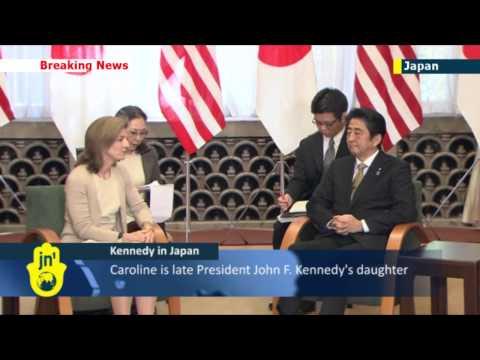 US Ambassador Kennedy meets Japan PM Abe