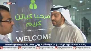 التطبيقات الذكية في السعودية تسهل عمل خدمة سيارات الأجرة |