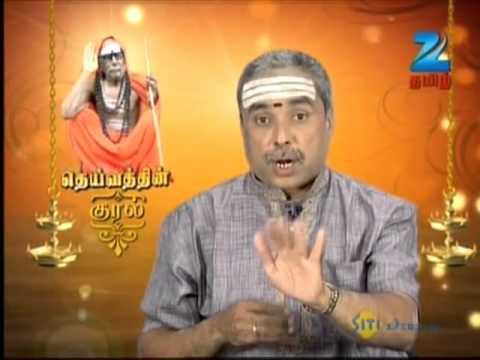 Varamtharuvai Iraiva - 11-12-2013
