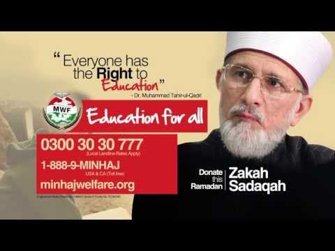 Minhaj Welfare Foundation - Education For All (Urdu)