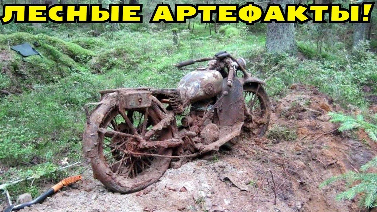 Мотоцикл и мы часть 4 - softula.ru.