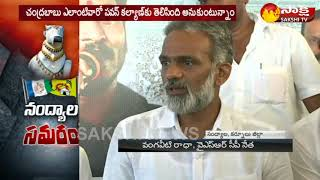 Vangaveeti Radha Welcomes Pawan Kalyan Stand on Nandyal bi..