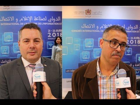 عن الدورة الـ11 للمؤتمر الدولي لصناعة الإعلام والاتصال بتطوان