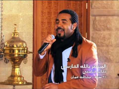 المنتصر بالله الفارسي - بيوت الحكام - The X Factor 2013