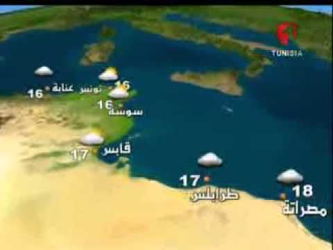 TV7 النشرة الجوية
