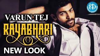 Varun Tej 'Rayabhari' Movie Poster - Krish, Dil Raju