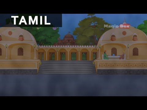 Birbal's Kichidi - Animated Cartoon Story