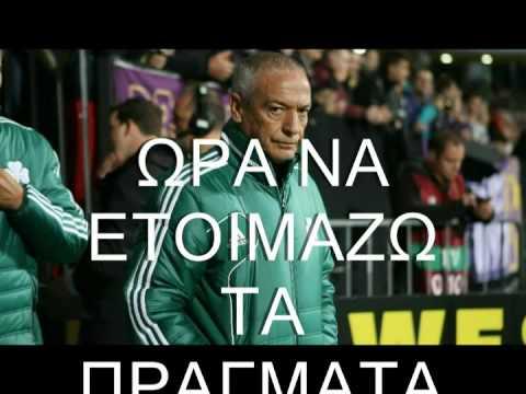 Maribor 3-0 pao...20-9-2012...ARXISE TO GAMHSI KAI STO EUROPA...
