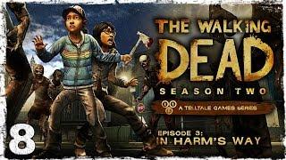 Walking Dead: Season Two. # 8 -Люк!