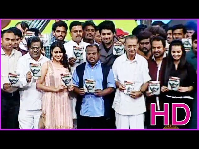 Prabhanjanam - Latest Telugu Movie Audio Launch -Ajmal Ameer,Sandesh,Naksha Shetti(HD)