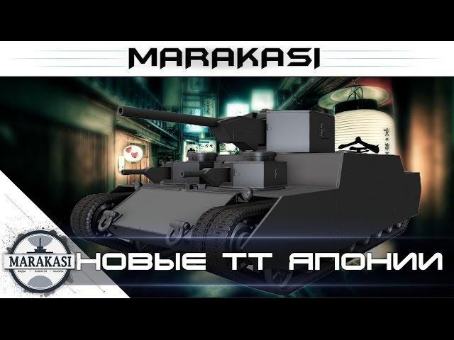 World of Tanks замена waffentrager e-100, новые тя