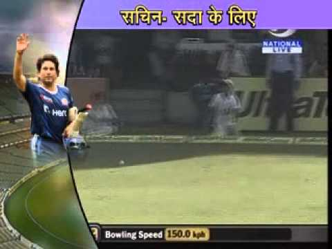 Sachin Tendulkar hits 74 in his farewell knock