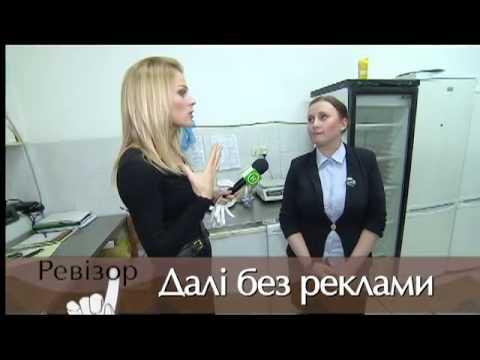 Ревизор / Выпуск 18.03.2013