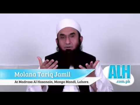 Maulana Tariq Jameel - Relationship Between the Husband and Wife (19 April 2014)
