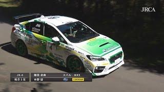 2016年 全日本ラリー選手権 第8戦 高山