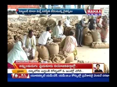 Unseasonal Rains wreak havoc on crops In AP -Mahaanews