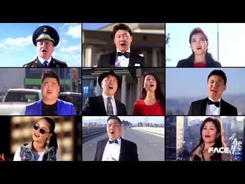 Uilsiin saihan Ulaanbaatar Үйлсийн сайхан Улаанбаатар
