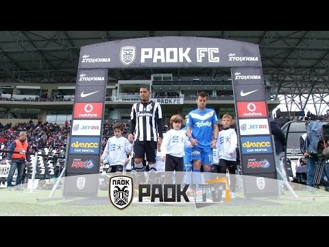Η παρακάμερα του ΠΑΟΚ Vs ΑΕΛ Καλλονής 2-1 - PAOK TV