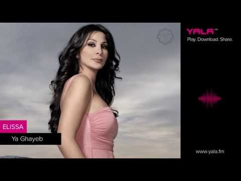 Elissa - Ya Ghayeb - Live Paris ( Audio ) / اليسا - يا غايب