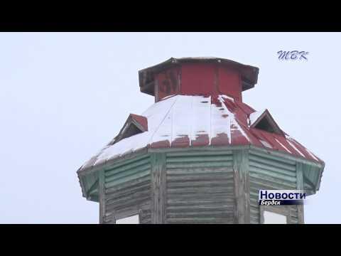 Арендовать по льготной ставке можно будет водонапорную башню на бердском вокзале