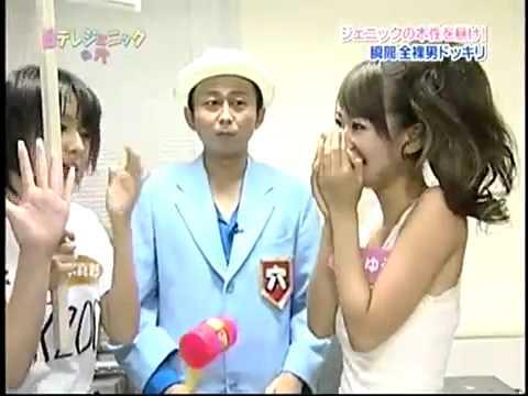 Phản xạ tự nhiên của Chị em khi nhìn thấy cái ấy - japanese game show
