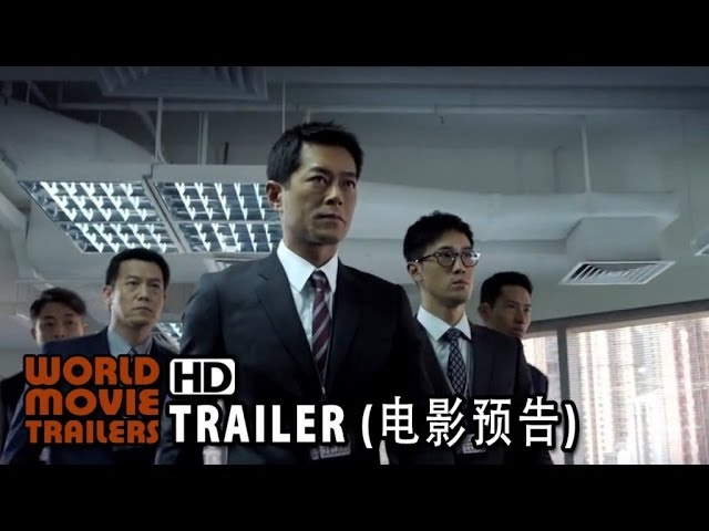 Z STORM 《Z風暴》Official Trailer (2014) HD