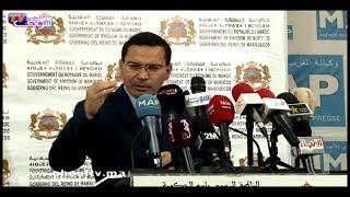 بالفيديو..وزارة بنعتيق تشتغل على عملية إعادة المغاربة العالقين بليبيا في أسرع وقت ممكن |
